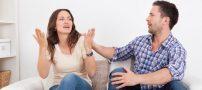 بعد از دعوا با همسر عذر خواهی نکنید!!