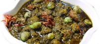 چگونه خورش گوجه سبز و مرغ درست کنیم؟