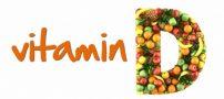 راهی برای شناخت منابع خوراکی ویتامین D