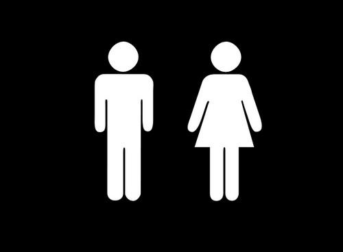 نکاتی درباره ی رابطه ی زناشویی