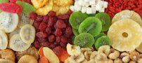 میوه خشک و نکات مهم تغذیه ای درباره ی آن