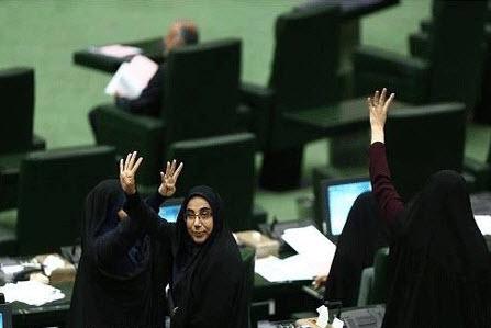 سوژه شدن کری خوانی نمایندگان خانم استقلالی (عکس)