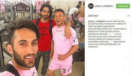 واکنش فوتبالیست ایرانی به شایعات اخیر (عکس)