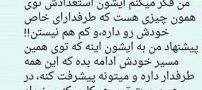 پاسخ جنجالی علی کریمی به درخواست امیر تتلو (عکس)