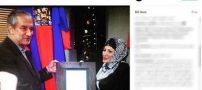هجوم کاربران ایرانی به صفحه طراح لباس المپیک (عکس)