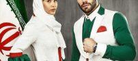 رونمایی از لباس جدید ایرانی ها در المپیک (عکس)