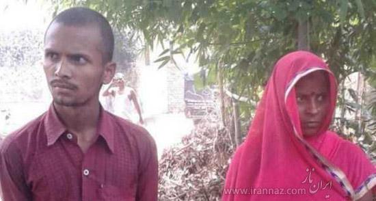 ازدواج مادرزن و داماد پس از 2 سال رابطه نامشروع (عکس)
