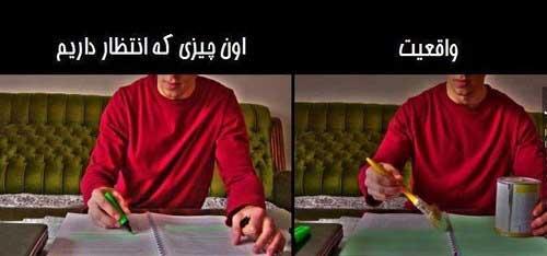 عکس نوشته های خنده دار و طنز آخر هفته  عکس نوشته های خنده دار و طنز آخر هفته 1405380579 irannaz com