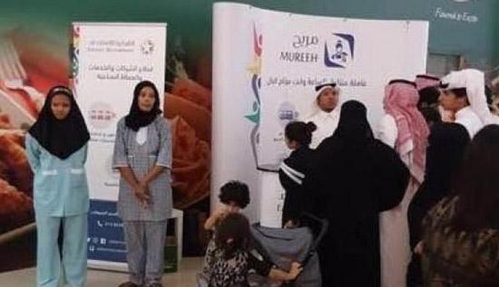 فروش دختران به عنوان برده در عربستان! (عکس)