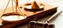حکم 80 ضربه شلاق برای مجری معروف صدا و سیما (عکس)