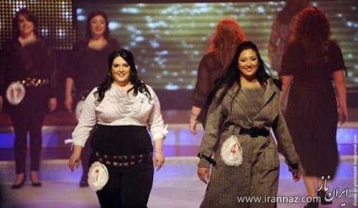 عکس های مراسم انتخاب زیباترین زن چاق جهان