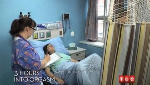 درازترین رابطه جنسی به بیمارستان کشیده شد! (عکس)