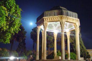 شعر زیبای صلاح کار کجا و من خراب کجا (حافظ)