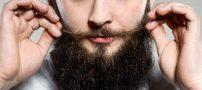 از کاشت ریش و سبیل آقایان چه می دانید؟