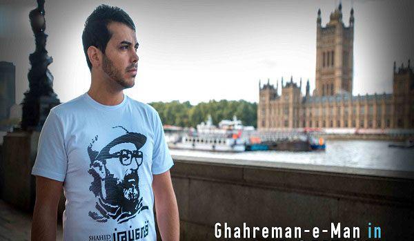 تیشرت های اروپایی با طرح شهدای ایرانی (عکس)
