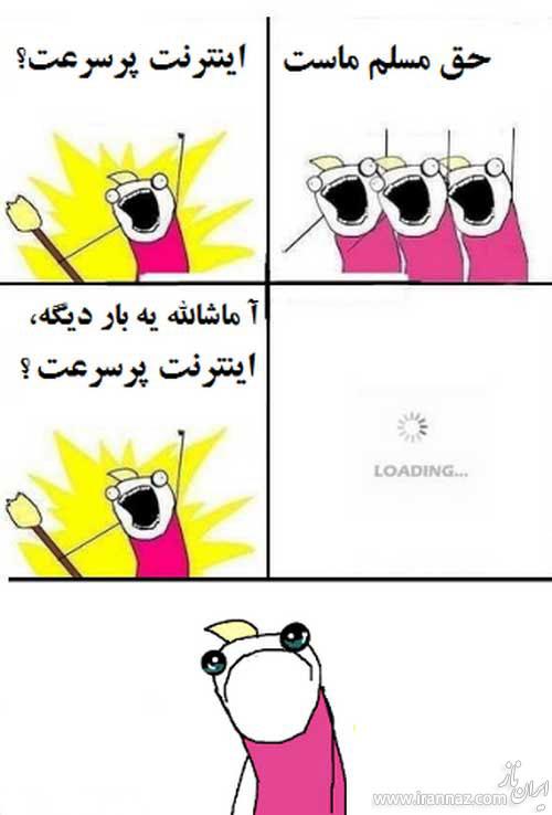 عکس نوشته های خنده دار و طنز آخر هفته  عکس نوشته های خنده دار و طنز آخر هفته 1556994156 irannaz com