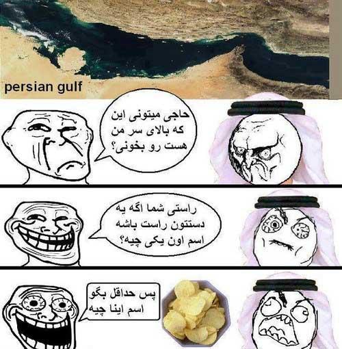 عکس نوشته های خنده دار و طنز آخر هفته  عکس نوشته های خنده دار و طنز آخر هفته 1767900556 irannaz com