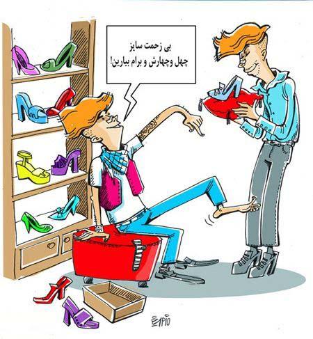 کاریکاتورهای با مفهوم و جالب مرداد ماه  کاریکاتورهای با مفهوم و جالب مرداد ماه 189755372 irannaz com