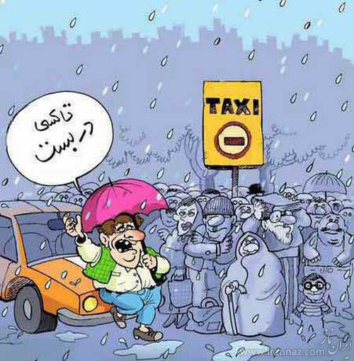 عکس نوشته های خنده دار و طنز آخر هفته  عکس نوشته های خنده دار و طنز آخر هفته 2062029807 irannaz com