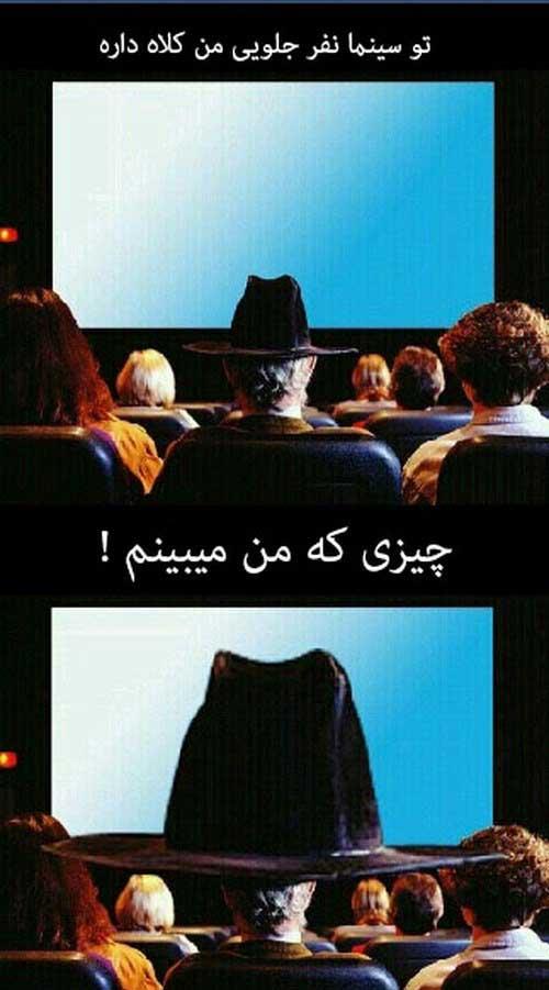 عکس نوشته های خنده دار و طنز آخر هفته  عکس نوشته های خنده دار و طنز آخر هفته 304147408 irannaz com