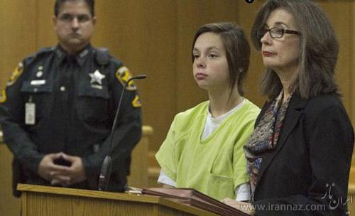 زایمان مخفیانه این دختر 14 ساله در حمام (عکس)