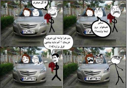عکس نوشته های خنده دار و طنز آخر هفته  عکس نوشته های خنده دار و طنز آخر هفته 740723859 irannaz com