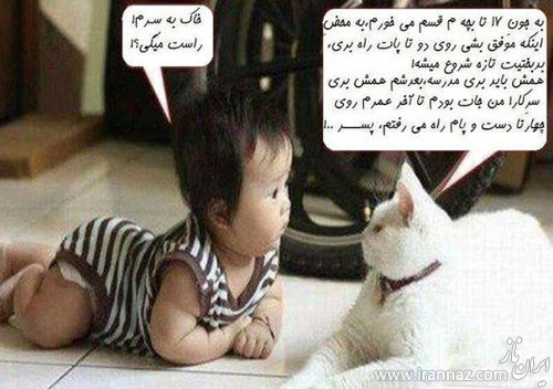 عکس نوشته های خنده دار و طنز آخر هفته  عکس نوشته های خنده دار و طنز آخر هفته 838746258 irannaz com