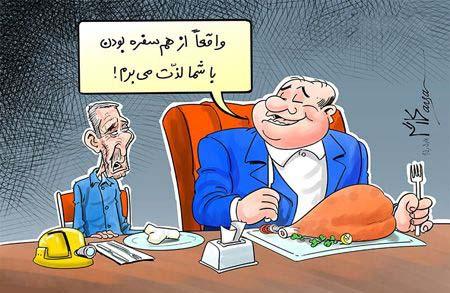 کاریکاتورهای با مفهوم و جالب مرداد ماه  کاریکاتورهای با مفهوم و جالب مرداد ماه 889551133 irannaz com