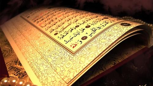 گفته های خداوند در قرآن درباره ی حقوق زنان