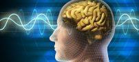 مصرف ویتامین برای سلامتی روان