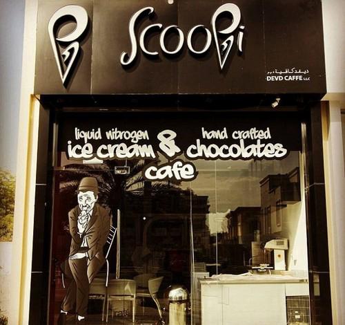 این بستنی گرانترین بستنی جهان می باشد (عکس)