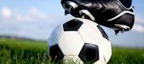 داستان جالب بازی فوتبال و چشمان پدر