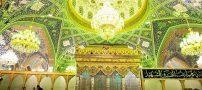 نکاتی درباره ی کرامات حضرت رقیه (س)