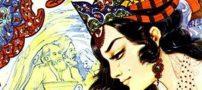 شعر زیبای حافظ به نام اگر آن ترک شیرازی