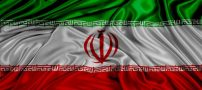 ایرانی باهوش (داستان پندآموز)