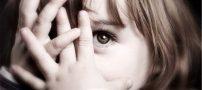 فرق بین خجالتی بودن و درونگرایی چیست؟