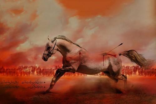 در روز عاشورا تکلیف اسب امام حسین (ع) چه شد؟