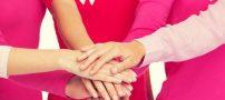روش درمان سرطان پستان