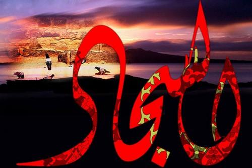 نقش امام سجاد (ع) در عاشورا