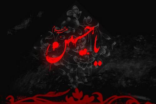 عاشورای حسینی و وضعیت اسرای کربلا