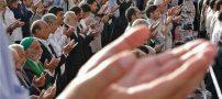 از باطن نماز چه می دانید؟