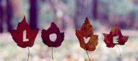 عاشقانه ترین اشعار و پیامک های پاییزی