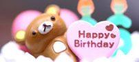 متن تبریک تولد عاشقانه و زیبا