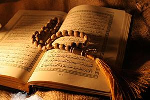 دعاهای قوی برای شفا یافتن