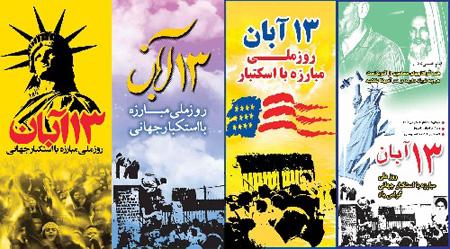 کارت پستال تبریک روز دانش آموز