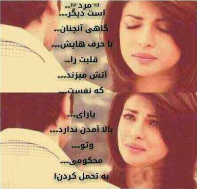 عکس غمگین دخترانه گریه آور