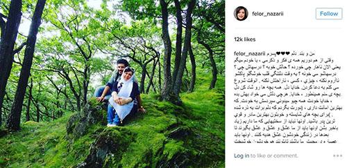 تیپ بازیگر زن ایرانی و پسرش در آلمان