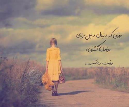زیباترین شعرهای عاشقانه و ناب