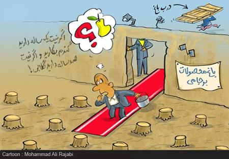 کاریکاتورهای بامعنا و دیدنی