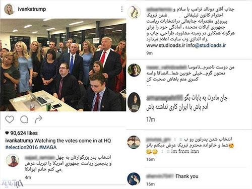 حمله کاربران ایرانی به اینستاگرام کلینتون و ترامپ +تصاویر